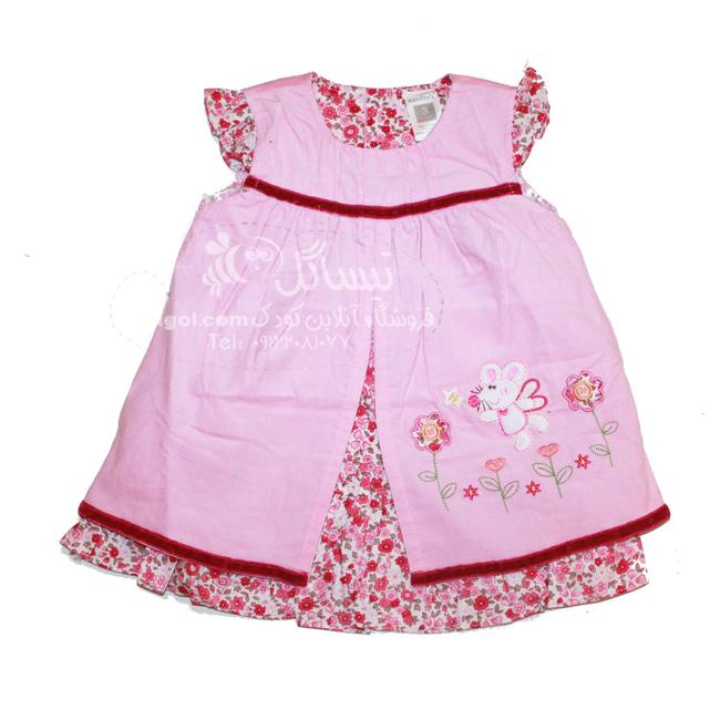مدل های جدید لباس نوزادی دخترونه و پسرونه سری 1