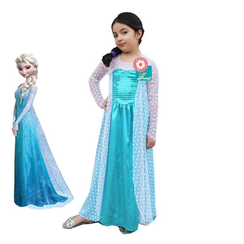 خرید لباس السا فروزن